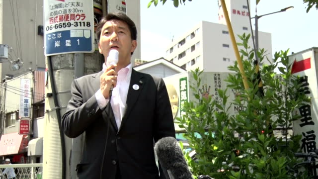 voters showed strong interest in the referendum to reorganize administrative bodies of osaka as they quickly showed up at each polling station in the... - 投票点の映像素材/bロール