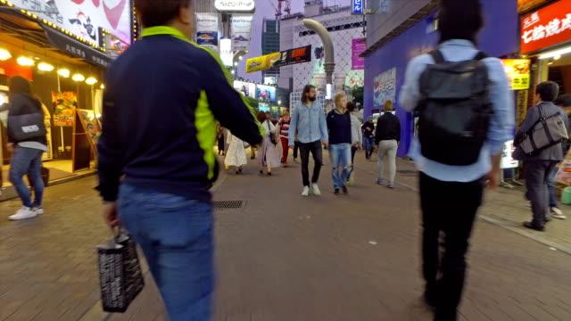 POV walk in the streets of Shibuya in Tokyo, Japan