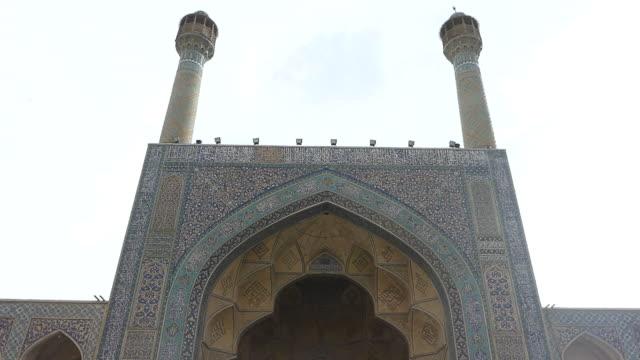 イスファハン、イランのエスファハーン モスク周辺ウォーキング - モスク点の映像素材/bロール