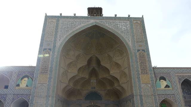 wandern rund um die jameh moschee von isfahan, iran - kachel stock-videos und b-roll-filmmaterial