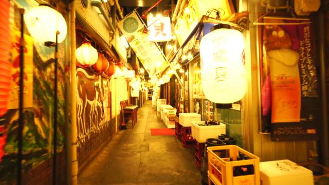 vídeos y material grabado en eventos de stock de walking camera goes through from yurakucho side to shinbashi side, which captures many izakaya and nomiya (restarant bar) along the both side of bunka-yokocho alley in yurakucho sanchoku inshokugai, tokyo. - callejuela