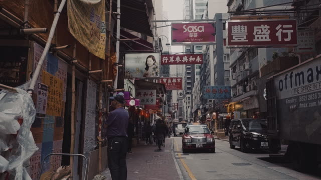 vídeos y material grabado en eventos de stock de walking point of view in a backstreet of hong kong - taxista