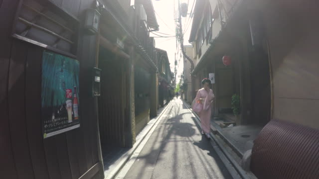 walking the kyoto alley - kyoto stock videos and b-roll footage