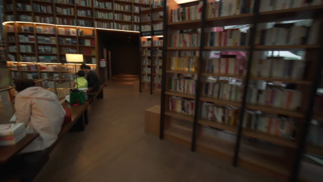 POV, walking through Starfield Library in South Korea