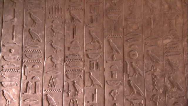 cu, td, wall covered with ancient egyptian hieroglyphics / giza, egypt - hieroglyph stock videos & royalty-free footage