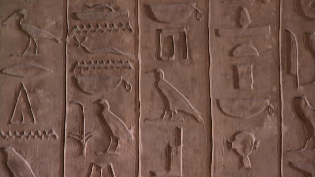 cu, td, wall covered with ancient egyptian hieroglyphics / giza, egypt - isis stock videos and b-roll footage