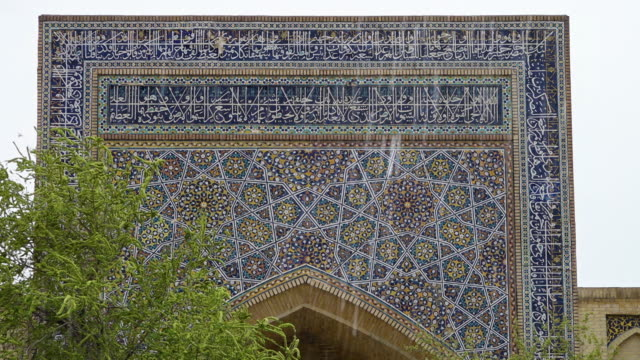 wall entrance of poi kalyan - bukhara stock videos & royalty-free footage