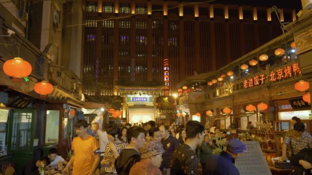 ws wangfujing at night - pedestrian zone stock videos & royalty-free footage
