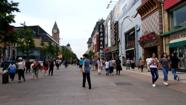 Wangfujing Business street is a historical and landmark business street and travel destination in Beijing