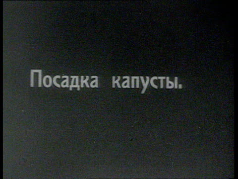 vidéos et rushes de war communism & life in countryside and russian villages: intelligentsia, educated urbanes work as peasants in fields, muscovites planting... - fédération de russie