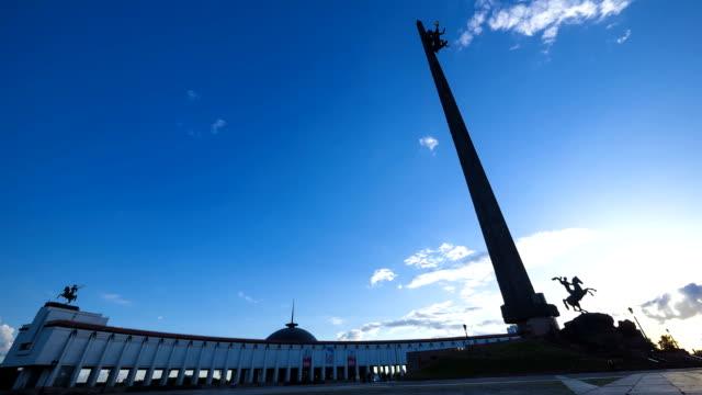 War memorial on Poklonnaya Hill at sunset