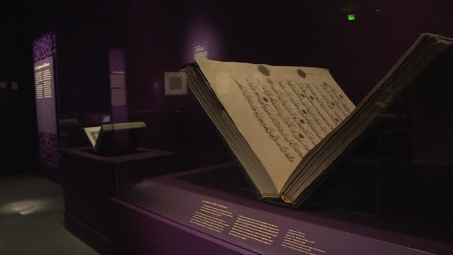 A Washington DC museum the Freer Sackler Gallery opens the first major Koran exhibition in the US in the final weeks of the presidential election race