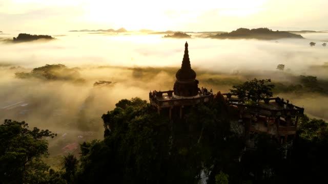 vidéos et rushes de wat khao na nai luang dharma park au lever du soleil à surat thani, thaïlande - beauté de la nature