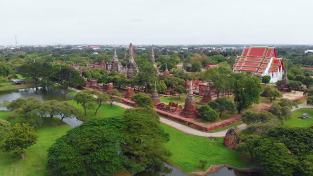 Wat Phra Si Sanphet buddhistischen Tempel in Ayutthaya