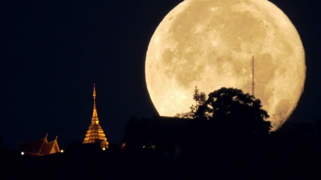 Wat Phra That Doi Suthep with full moon