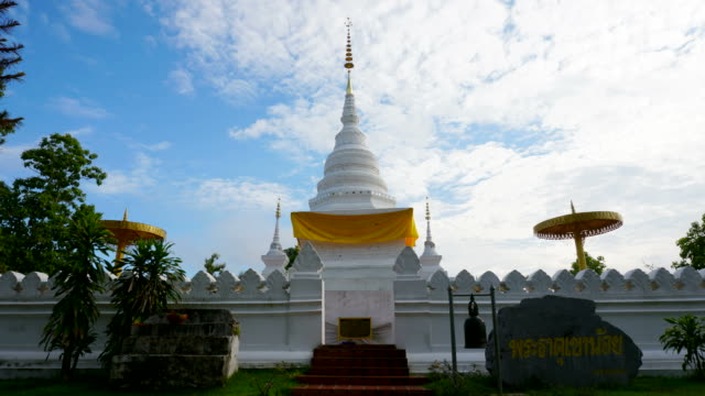 wat phra that khao noi is significant historical site at amphoe mueang, nan, thailand. - temple body part stock videos and b-roll footage