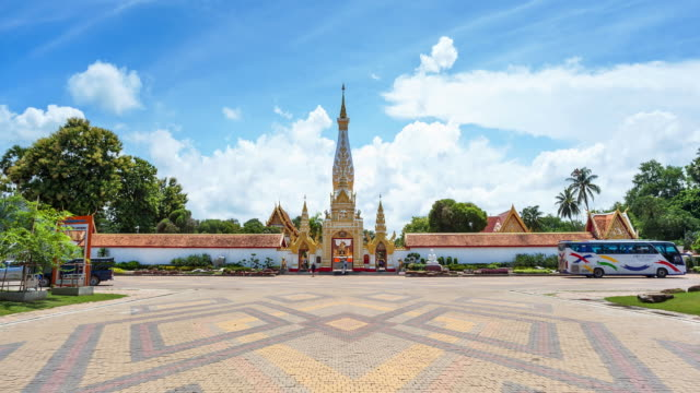 Wat Phra That Phanom Temple; TIME LAPSE