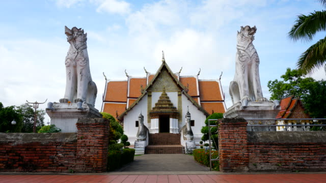 Wat Phumin templet i Nan, Nan provinsen, Thailand.