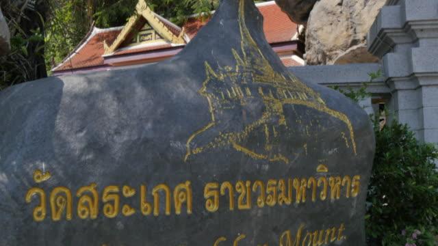 vídeos de stock e filmes b-roll de wat saket (golden mount), bangkok, thailand, southeast asia, asia - escrita ocidental