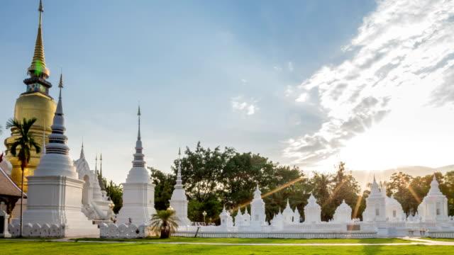 Wat suan dok temple in Chiang Mai, Thailand.