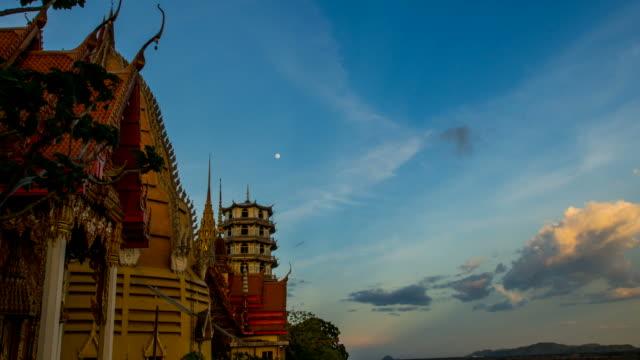 wat tham sua ,  tiger temple in kanchanaburi - krabi province stock videos & royalty-free footage