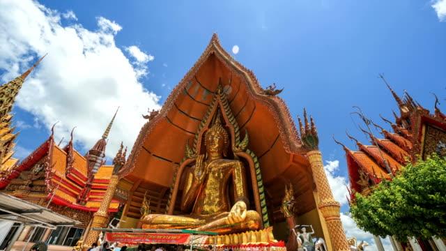 Wat Tham Sua time lapse, Tiger Cave