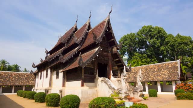 wat tonne kain, alten hölzernen-tempel - provinz chiang mai stock-videos und b-roll-filmmaterial