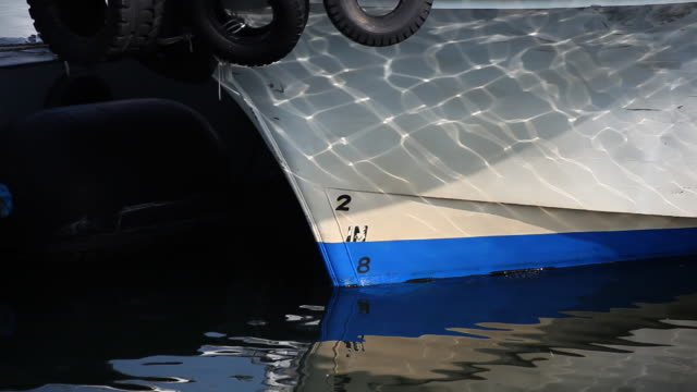 Water Reflection on Boat Hull