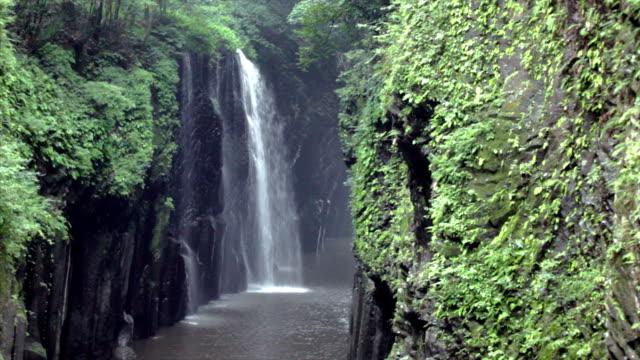 HD: Waterfall in Takachiho Gorge (video)
