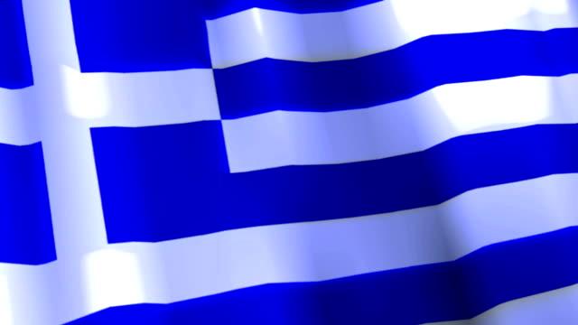 stockvideo's en b-roll-footage met waving flag of greece - west europa