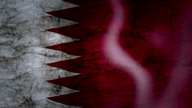 Waving Flag of Qatar, grunge look