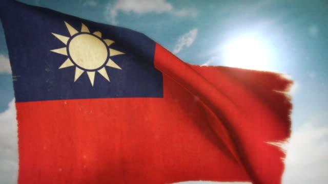 winken flagge-taiwan - insel taiwan stock-videos und b-roll-filmmaterial