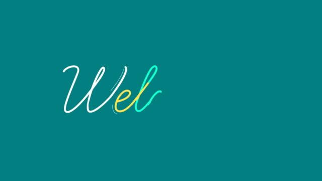 타이포그래피 (문자)