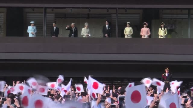 well wishers celebrate japanese emperor akihito's 83rd birthday as the monarch makes a rare appearance to greet the crowd - japanese royalty stock videos and b-roll footage