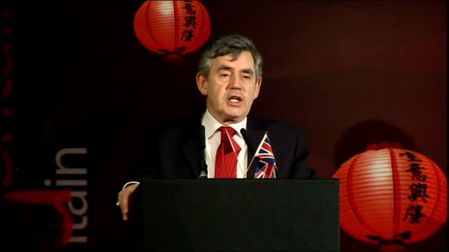 wen jiabao and gordon brown speeches at business summit; gordon brown mp speech sot - take forward innovative programme 'china tomorrow' to help uk... - 10 seconds or greater点の映像素材/bロール