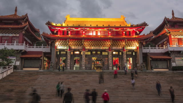 wen wu temple, sun moon lake, taiwan - wen wu temple stock videos and b-roll footage