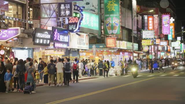 vidéos et rushes de wenlin road shilin district à taipei - taipei