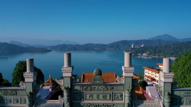 wenwu temple and mountains at sun moon lake, taiwan - 竜点の映像素材/bロール