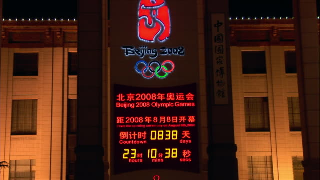 wide shot 2008 olympic games countdown clock at night/ beijing, china - the olympic games stock videos & royalty-free footage