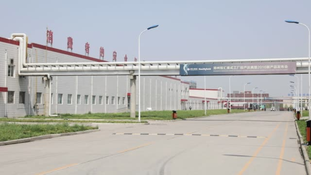 wide shot exterior of factory building that processes imported smithfield foods inc frozen pork at the wh group ltd facility in zhengzhou china on... - 河南省点の映像素材/bロール
