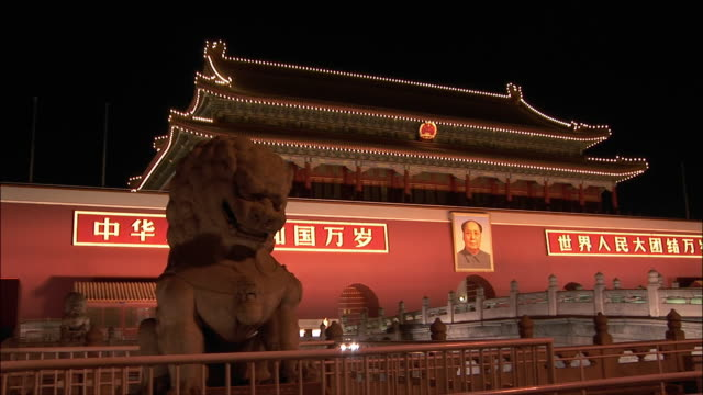 wide shot imperial lion sculpture in front of gate of heavenly peace at night/ beijing, china - imperial lion stock videos and b-roll footage