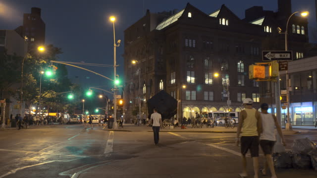 Wide Shot of Cooper Union at night.  The Cube featured