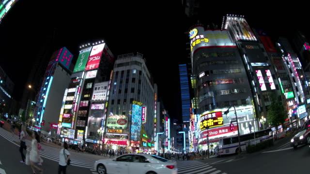 Wide shot of Shinjuku,Tokyo,Japan