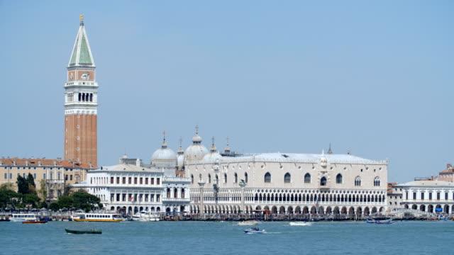 Wide shot of Venice
