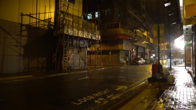 wild corner hk