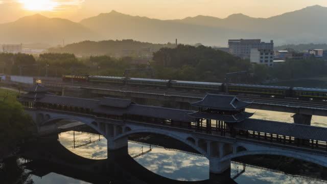 Wind and rain bridge ,Snajiang, Liuzhou, China