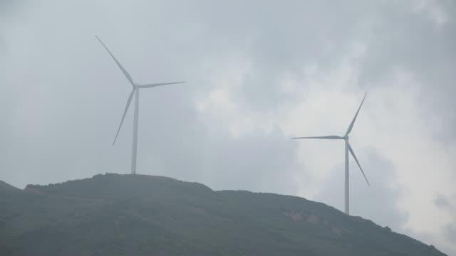 AERIAL Wind turbines at dawn