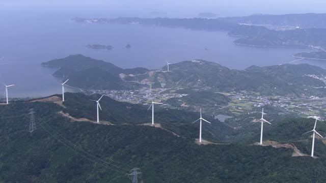 AERIAL, Wind Turbines On Mt Myojin, Wakayama, Japan
