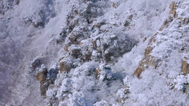 winter scenery of geumgang cloud bridge in daedunsan provincial park / wanju-gun, jeollabuk-do, south korea - topography stock videos & royalty-free footage