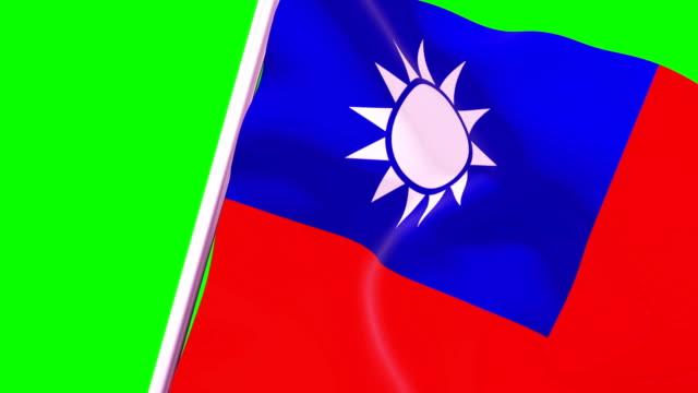 vídeos y material grabado en eventos de stock de borrar bandera de transición de taiwán 4k 60 fps - bandera de taiwán